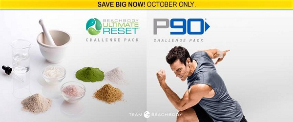 P90 and Ultimate Reset Sale